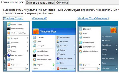 Программы с установкой тихой 7 windows для