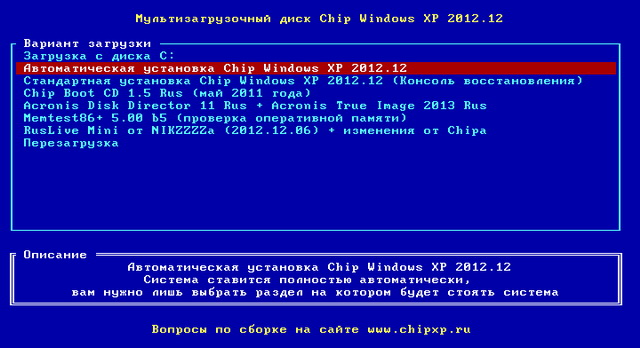 chip windows xp 2015 dvd скачать торрент